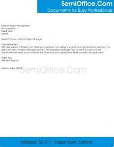 Electrical project engineer cover letter